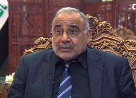 تاکید عادل عبدالمهدی بر تشکیل دولت جدید با اختیارات کامل