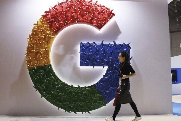 جریمه مالیاتی گوگل در استرالیا