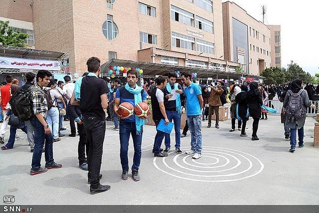 کاهش بودجه سال آینده شامل دانشگاه شهید بهشتی نشد ، اعتباراتی که به سلیقه دانشجویان هزینه نمی گردد!
