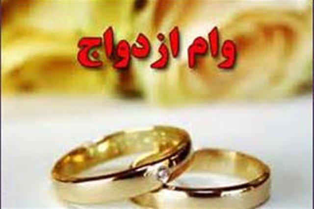 چرا معاونت جوانان از افزایش مبلغ وام ازدواج نگران است؟