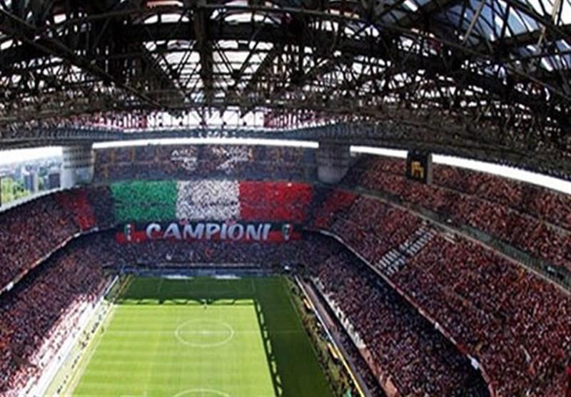پرچم بزرگ ایتالیا تمامی سکوهای سن سیرو را می پوشاند