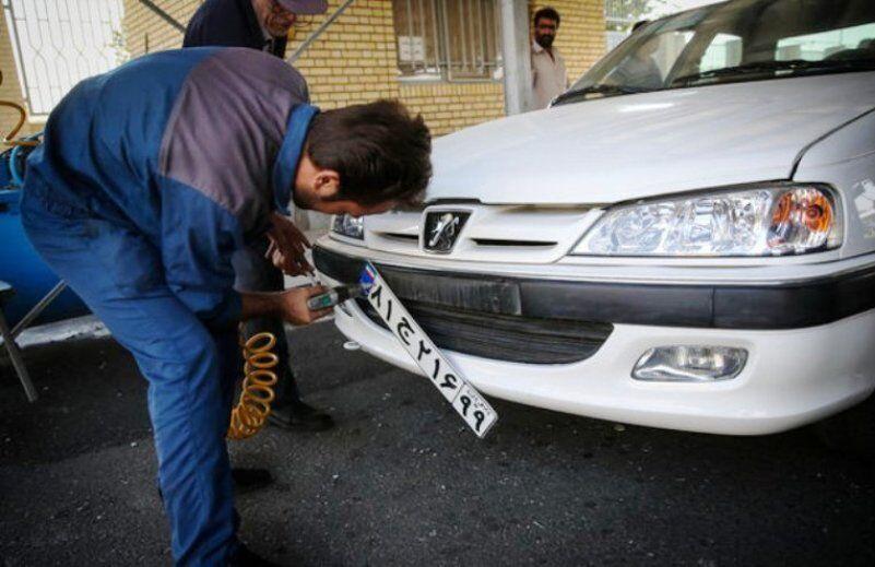 خبرنگاران مرکز تعویض پلاک قزلحصار تا دوشنبه خدمات ارائه نمی کند