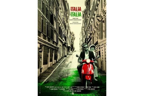 نمایش فیلم سینمایی ایتالیا ایتالیا همزمان با ایران در کانادا