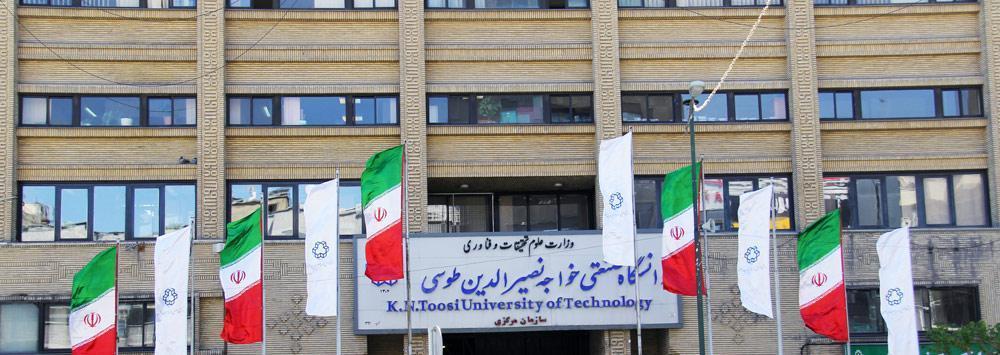 خدمات مشاوره دانشگاه خواجه نصیرالدین طوسی آنلاین شد