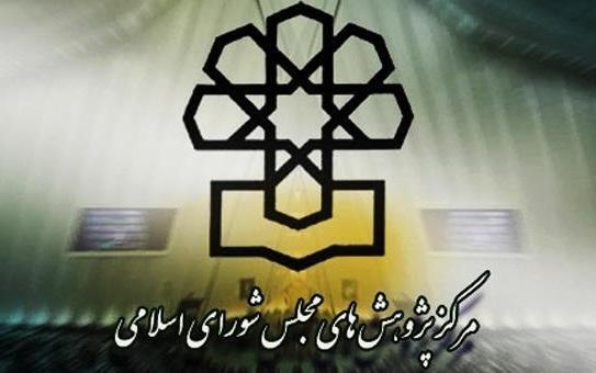 آنالیز تاریخی تنوع مدارس در ایران توسط مرکز پژوهش های مجلس