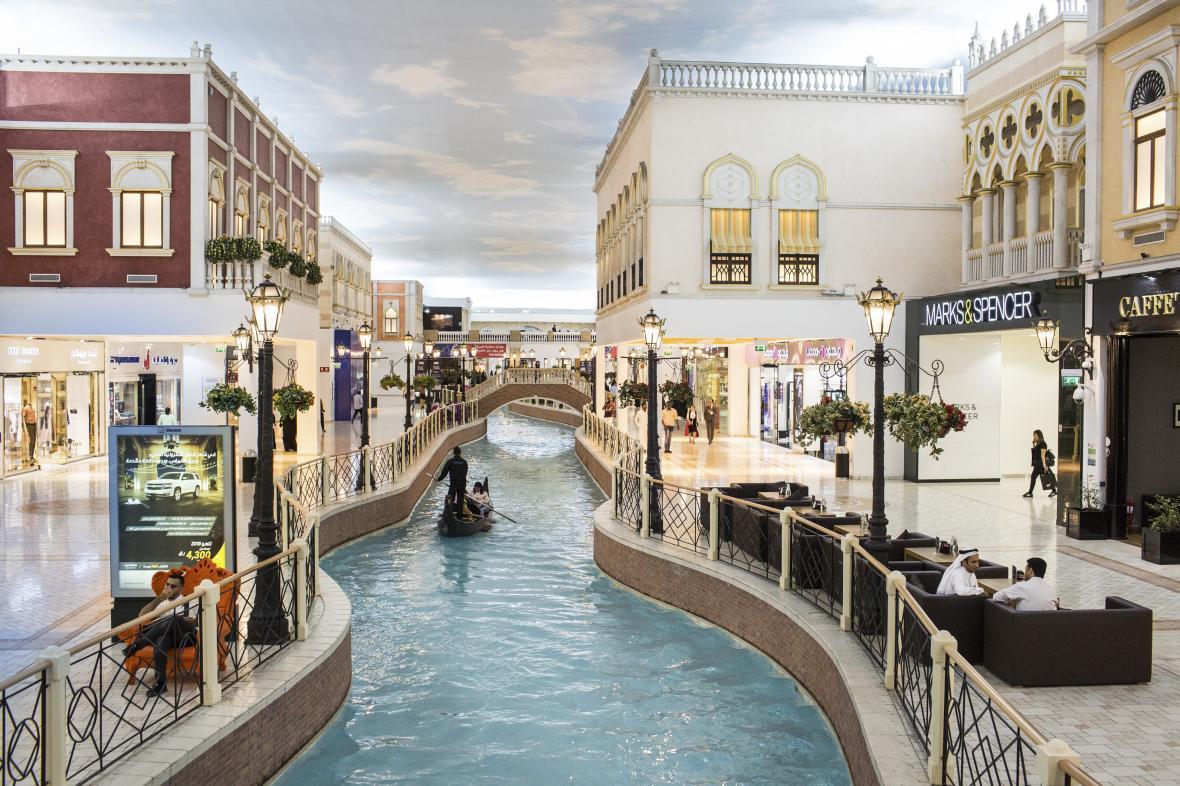 مرکز خرید ویلاجیو دوحه (قطر)