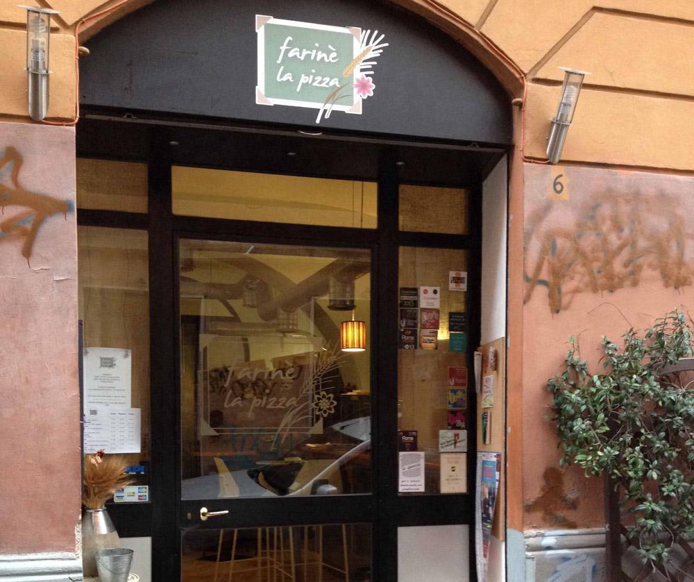 پیتزا فروشی فرینه رم (ایتالیا)
