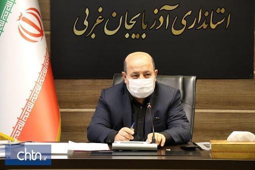 تصویب تشکیل کمیته گردشگری برای سامان دهی و نظارت بر سواحل آذربایجان غربی