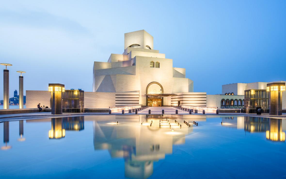 موزه هنر اسلامی دوحه (قطر)