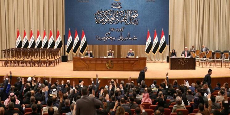 مجلس عراق با واگذاری سهمیه وزارتی به ترکمن ها موافقت کرد
