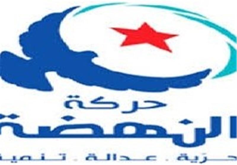 تونس، نگاه منفی النهضه به تعدادی از وزیران کابینه المشیشی