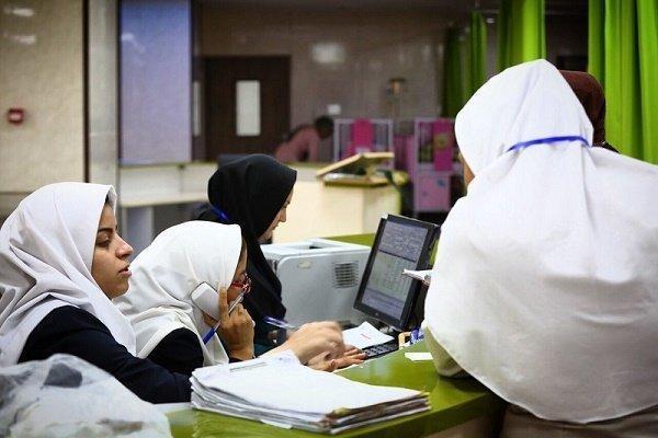 دانشکده بهداشت شیراز در دوره MPH دانشجو می پذیرد