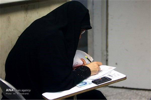 جذب دانشجو در 5 رشته در شعبه ارومیه دانشگاه الزهرا(س)