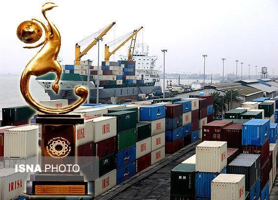 امروز، آخرین مهلت ثبت نام صادرکنندگان برگزیده یزد است