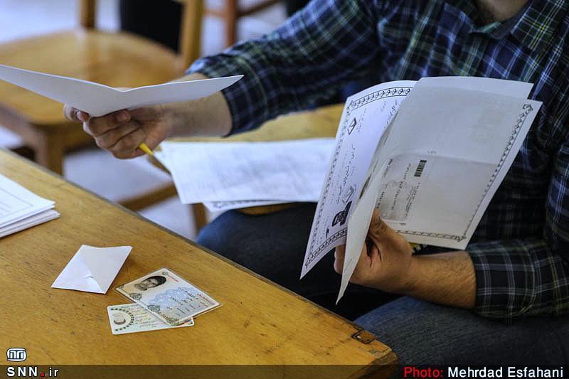 نحوه برگزاری آزمون پذیرش دانشجو در پردیس بین الملل کیش و ارس دانشگاه آزاد اعلام شد