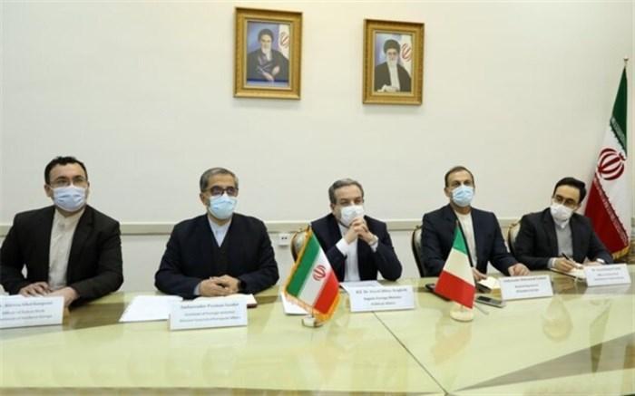 آنالیز تحولات برجام در نشست رایزنی های سیاسی ایران و ایتالیا