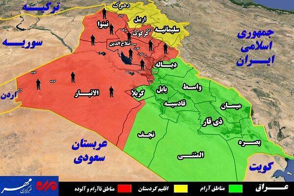 عراق 4 سال پس از شکست داعش؛