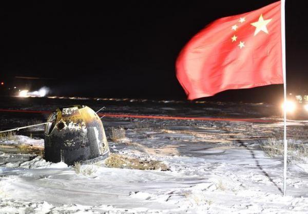 نمونه های جمع آوری شده از ماه در اختیار دانشمندان چینی