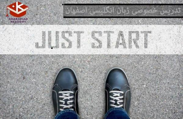 تدریس خصوصی زبان انگلیسی اصفهان