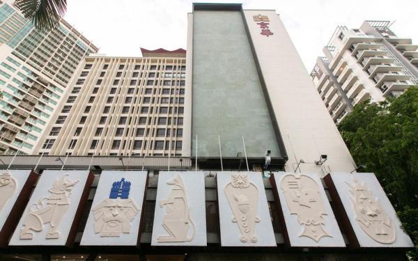 هتل رویال نیوتن سنگاپور