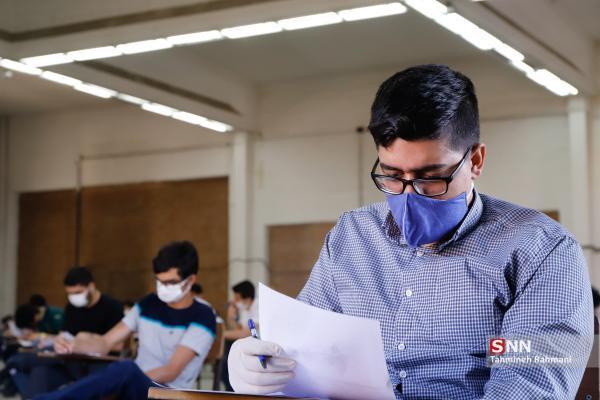 سیاست وزارت علوم در نحوه برگزاری امتحانات خاتمه ترم اعلام شد خبرنگاران