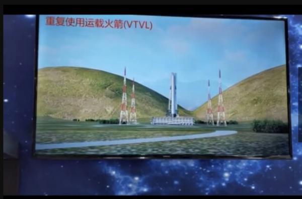 طرح اولیه موشکی شبیه استارشیپ در چین رونمایی شد