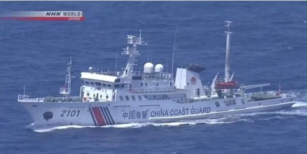 ادعای ژاپن در مورد حضور کشتی های چین در منطقه مورد مناقشه