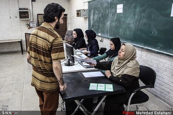 آغاز ثبت نام نقل و انتقال و میهمانی دانشجویان دانشگاه آزاد از امروز
