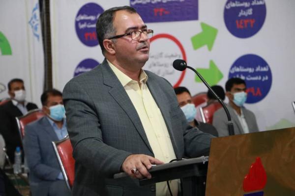 برگزاری بیش از 8500 نفر ساعت دوره های آموزشی در شرکت گاز استان کرمان