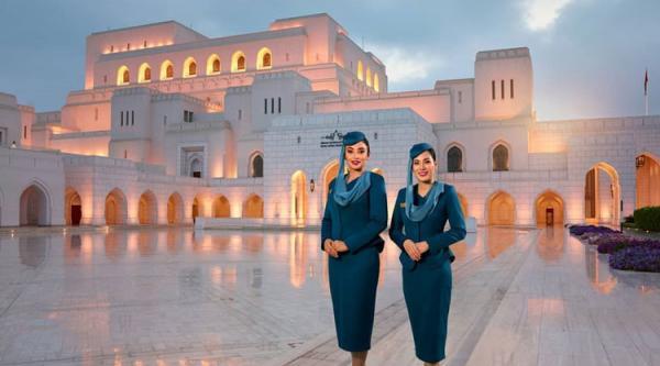 راهنمایی برای سفر به عمان