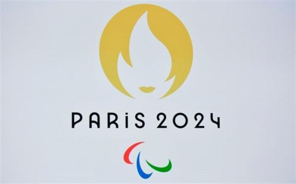 تور فرانسه ارزان: فرانسه برای المپیک و پارالمپیک 2024 سکه ضرب می نماید