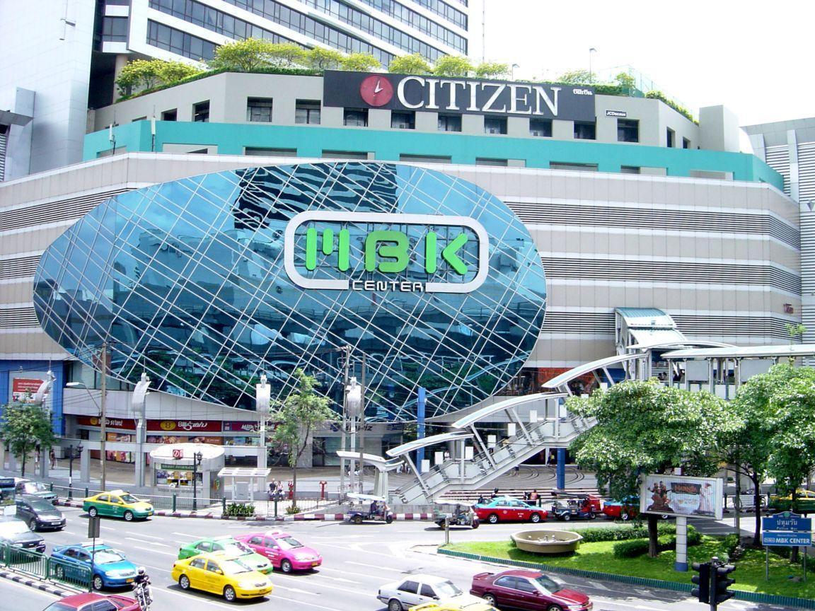 مرکز خرید ام بی کی در بانکوک