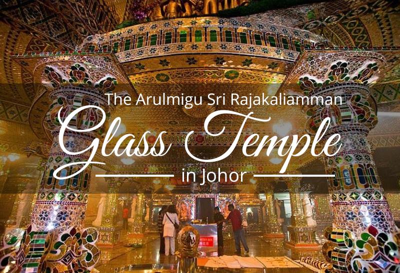 معبد آرولمیگو سری را جاکالیامان مالزی